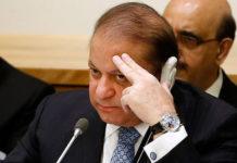 पाकिस्तान के पूर्व प्रधानमंत्री नवाज़ शरीफ