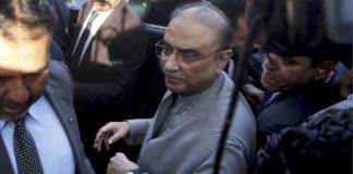 पाकिस्तान के पूर्व राष्ट्रपति आसिफ अली ज़रदारी