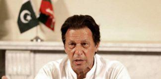 पाकिस्तान के प्रधानमन्त्री इमरान खान