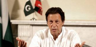 पाकिस्तान के वजीर ए आलम इमरान खान
