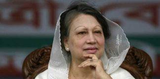 बांग्लादेश की प्रधानमन्त्री खालिदा जिया