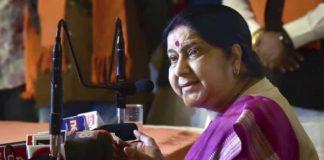 भारतीय विदेश मंत्री सुषमा स्वराज