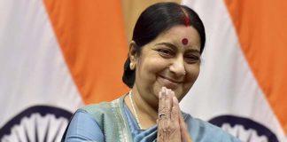 भारत के विदेश मंत्रीं सुषमा स्वराज