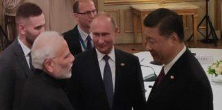 भारत, रूस और चीन के प्रमुखों की मुलाकात