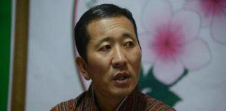 भूटान के नवनिर्वाचित प्रधानमंत्री लोटाय त्शेरिंग