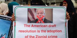 यूएन में हमास के खिलाफ प्रस्ताव का विरोध