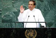श्रीलंका के राष्ट्रपति मैत्रिपाला सिरिसेना