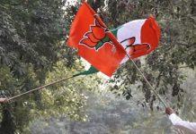 भाजपा और कांग्रेस