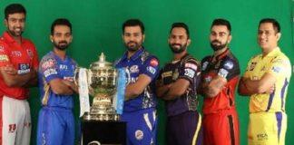 आईपीएल टीम