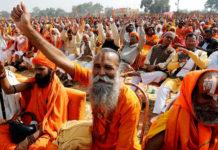 दिल्ली के रामलीला मैदान में हुई धर्मं सभा