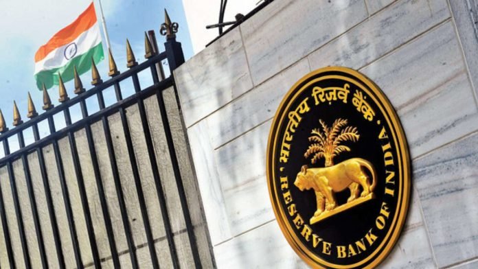 RBI news in hindi