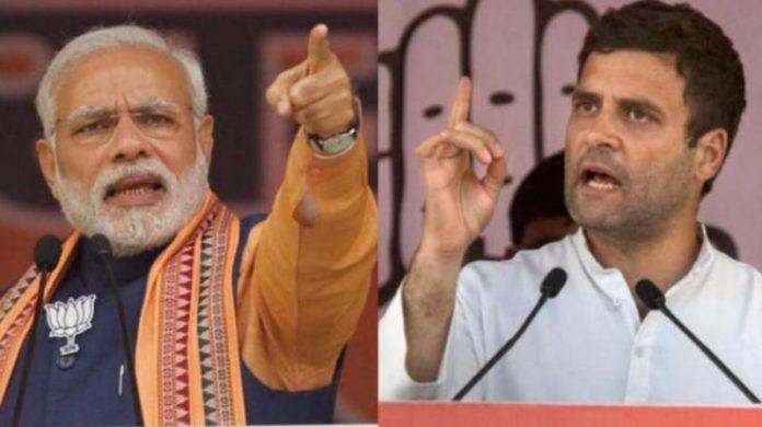 narendr modi and rahul gandhi