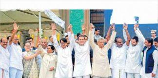 opposition leders meet