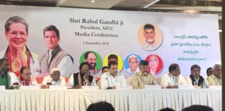 rahul gandhi press confrence
