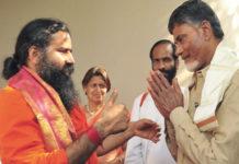 ramdev and chandrbabu naydu