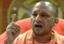 yogi-adityanath_