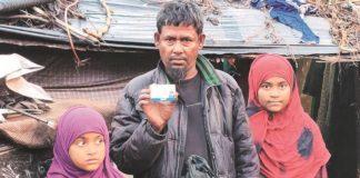 जम्मू में रह रहे रोहिंग्या शरणार्थी