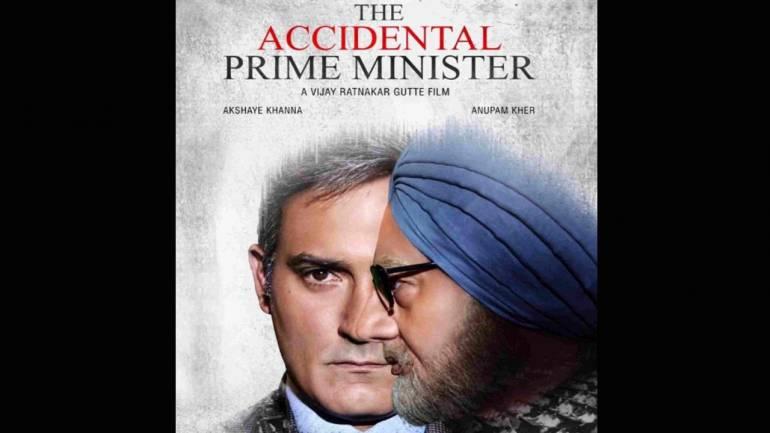 """""""द एक्सीडेंटल प्राइम मिनिस्टर"""" विवाद: दिल्ली हाई कोर्ट ने अनुपम खेर की फिल्म के ट्रेलर पर प्रतिबन्ध लगाने की मांग को किया खारिज"""