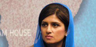 पाकिस्तानी पूर्व विदेश मंत्री हिना रब्बानी