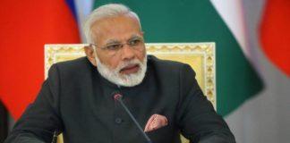 भाजपा ने पीएम नरेंद्र मोदी