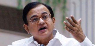एनडीए पर कटाक्ष करते हुए पी चिदंबरम ने कहा: भारत की अर्थव्यवस्था 'खतरनाक' स्थिति में है