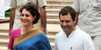 भाजपा विधायक सुरेन्द्र सिंह ने राहुल गाँधी को 'रावण' तो बहन प्रियंका गाँधी वाड्रा को बुलाया 'सूर्पनखा'