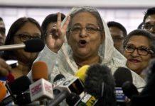 बांग्लादेश की प्रधानमन्त्री शेख हसीना