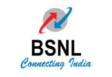 बीएसएनएल का नया प्लान