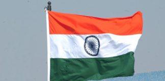 भारत का राष्ट्रीय ध्वज तिरंगा