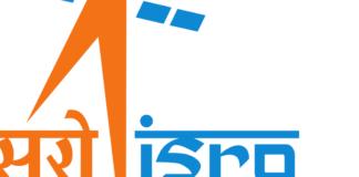 भूटान में इसरो का अंतरिक्ष स्टेशन