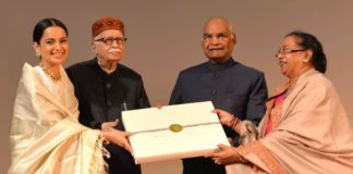 मणिकर्णिका स्क्रीनिंग, रामनाथ कोविंद