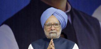 अपनी ही बायोपिक नहीं देखंगे पूर्व प्रधानमंत्री डॉक्टर मनमोहन सिंह