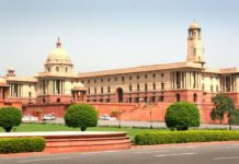 राज्य सभा में महिला सांसदों ने केंद्र सरकार से किया लोक सभा में महिला आरक्षण बिल को पारित करने का आग्रह