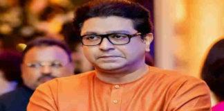 पीएम मोदी को छोड़, राहुल गाँधी और एलके अडवाणी हुए एमएनएस प्रमुख राज ठाकरे के बेटे की शादी में आमंत्रित