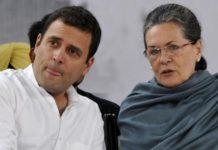 राहुल गाँधी और सोनिया गाँधी नहीं लेंगे ममता बनर्जी की विपक्षी रैली में भाग