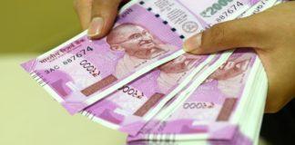 वेतन wage in hindi