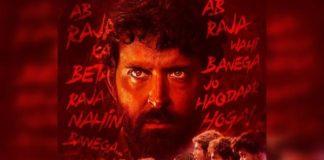"""ह्रितिक रोशन की फिल्म """"सुपर 30"""" होगी 26 जुलाई को रिलीज़"""