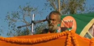 Bengal-BJP-Leader
