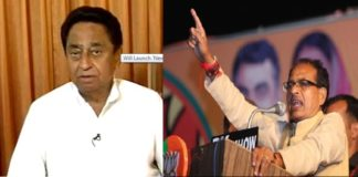 KAMALNATH AND SHIVRAJ CHAUHAN