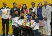 खेलो इंडिया यूथ गेम्स