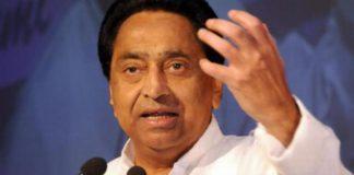 कर्नाटक के बाद, क्या भाजपा बना रही है अब मध्य प्रदेश की कमालनाथ सरकार को निशाना?