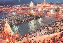 दुनिया के सबसे बड़े धार्मिक उत्सव-'कुम्भ मेला' में 10 करोड़ श्रद्धालुओं के इकठ्ठा होने की उम्मीद