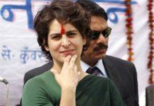 प्रियंका गाँधी वाड्रा की तारीफ कर भाजपा सांसद ने किया पार्टी को शर्मिंदा