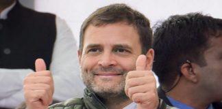 वित्त मंत्री की अच्छी सेहत की कामना करते हुए राहुल गाँधी ने लिखा-हम आपके और आपके परिवार के साथ100% खड़े हैं, श्री जेटली