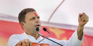 राहुल गाँधी: अगर आप हमें 2019 का लोक सभा चुनाव जिताते हैं तो महिला आरक्षण विधेयक पारित कराना हमारी प्राथमिकता होगी