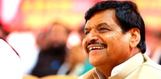 Shivpal Singh Yadav news in hindi