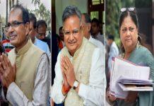 भाजपा ने शिवराज सिंह चौहान, वसुंधरा राजे और रमन सिंह को पार्टी उपाध्यक्ष नियुक्त किया