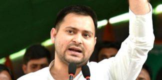 तेजस्वी यादव: भाजपा उत्तर प्रदेश, बिहार और झारखण्ड में 100 सीटों से ज्यादा हार जाएगी