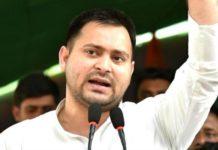 तेजस्वी यादव: आगामी चुनाव में भाजपा के खिलाफ विपक्ष का नेतृत्व करने के लिए कांग्रेस 'सर्वश्रेष्ठ' है