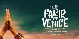 """""""द फ़क़ीर ऑफ़ वेनिस"""" ट्रेलर: फरहान अख्तर और अनु कपूर आयेंगे कॉन मैन की भूमिका में नज़र"""